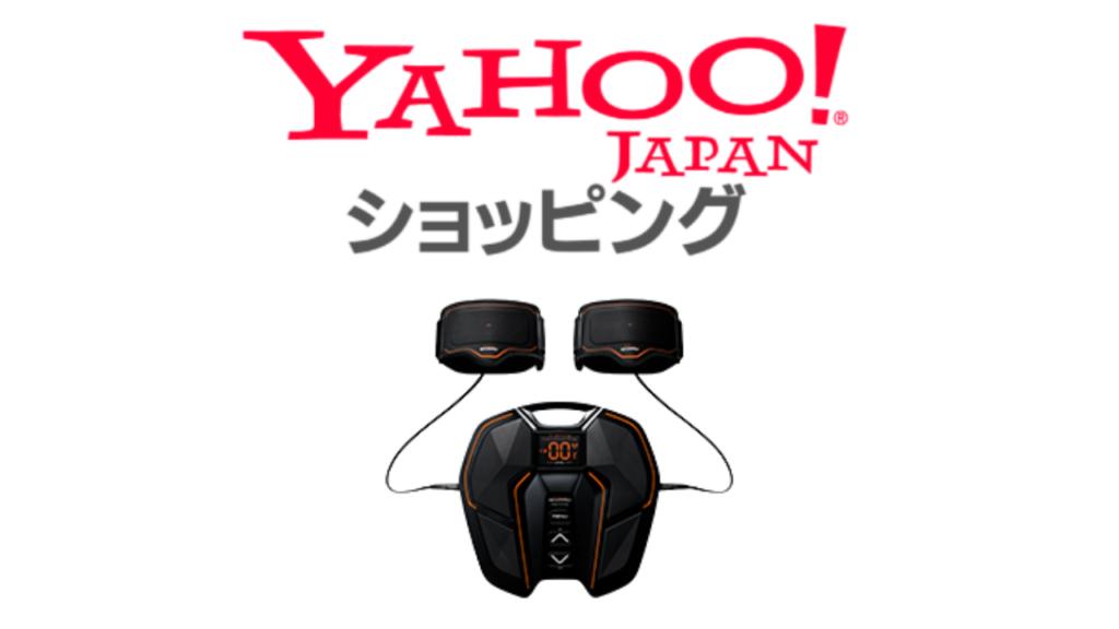 Yahoo・PayPayのフットフィットプラスの口コミ